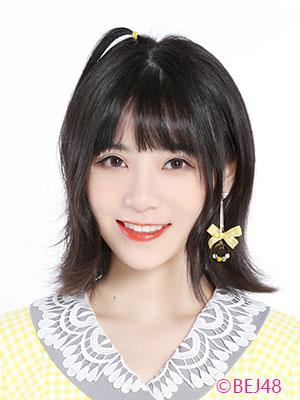 HeYang QingQing