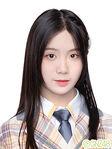 Liang Qiao GNZ48 June 2020