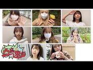 【新曲MV特別ver.を大公開!】AKB48チーム8 「西高東低」MV バッチこーい! ver.