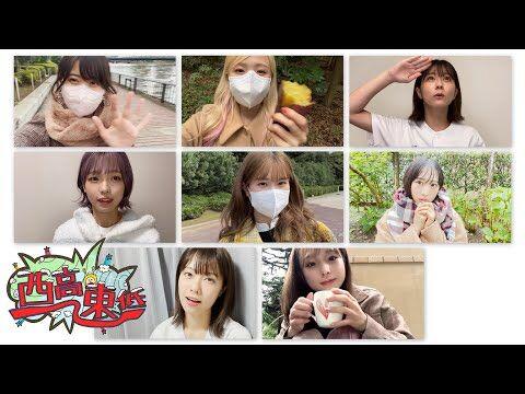 【新曲MV特別ver.を大公開!】AKB48チーム8_「西高東低」MV_バッチこーい!_ver.