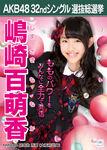 5th SSK Shimazaki Momoka