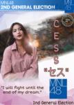 2ndGE MNL48 Princess Labay