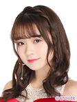 Yan Qin SNH48 Nov 2018