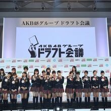 AKB48-Group-Draft-Kaigi-Completed-What-You-Need-To-Know-5.jpg