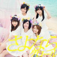 AKB48 - Sayonara Crawl Type-B Reg.jpg