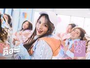 【Full MV】ดีอะ - BNK48