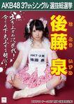 Goto Izumi 6th SSK