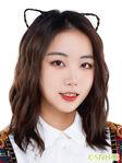 Pan LuYao SNH48 June 2021