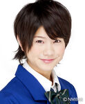 Tanigawa Airi 2012 2