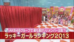 AKB48 LuckyGirlRanking 2013.png