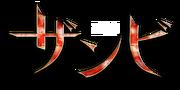 Key-visual logo red.png