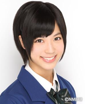 Koyanagi Arisa