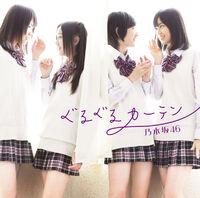 Nogizaka46 TypeB Regular.jpg