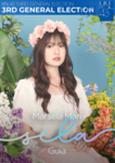 3rdGE MNL48 Marsela Mari Guia