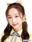 Zhang Yi SNH48 June 2020
