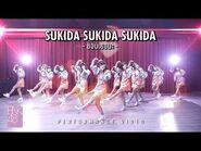 【Performance Video】Sukida Sukida Sukida – ชอบเธอนะ - BNK48