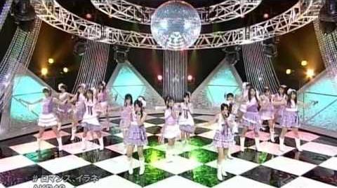 AKB48_-_Romance_Irane