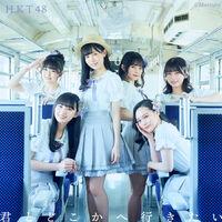 HKT4814thC.jpg