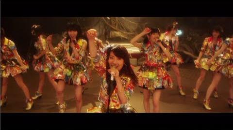 【MV】前しか向かねえ AKB48 公式