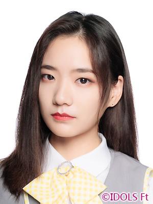 Tian QianLan
