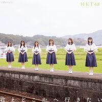 HKT4814thB.jpg