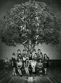 AKB48 - Koko ga Rhodes Type A Lim.jpg