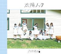 N46 Taiyou Knock Type B.jpg
