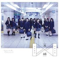 Nogizaka46 Toumeinairo Regular.jpg