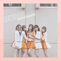 SKE48StandByYouRegulerA.jpg