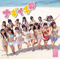 608px-Typebnagiichi.jpg