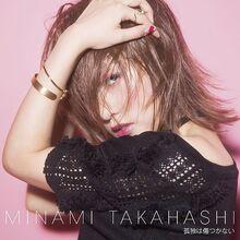 600px-TakahashiMinami2Lim.jpg