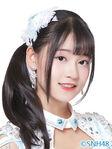 Lv Yi SNH48 June 2017