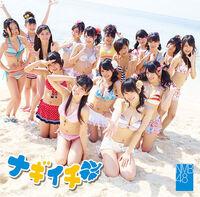 608px-Typeanagiichi.jpg
