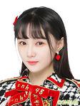 Shao XueCong SNH48 Dec 2017