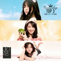 Top3SSK-Cover.jpg