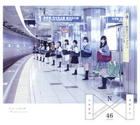 Nogizaka46 Toumeinairo Type-B.jpg