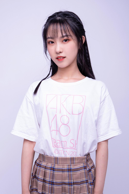 Qiu DiEr