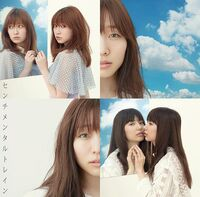 AKB48SentimentalRegA.jpg