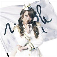 No3b TakahashiMinami NoSleeves.jpg