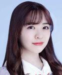 Watanabe Miria Gomenne