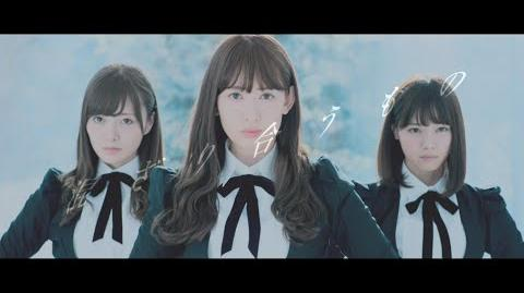 【MV】混ざり合うもの_Short_ver._<乃木坂AKB>_AKB48_公式