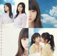 AKB48SentimentalRegC.jpg