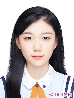 Chen NiYa