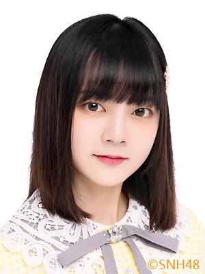 Chen Pan