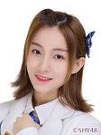 Gao ZhiXian SHY48 Oct 2017
