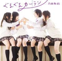 Nogizaka46 TypeC Regular.jpg
