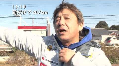 「繋げ!AKB48劇場の魂を!NGT48今村の東京→新潟 日本縦断354km行脚!」2日目ダイジェスト