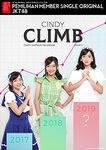SSK2019 Cinhap