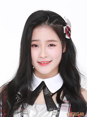 Kang ZhaoWei