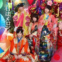 AKB48 - Kimi wa Melody Type-B Reg.jpg
